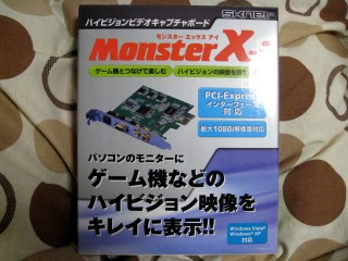 Monsterxi_package