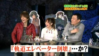 Gundam002nd_20090104_3