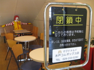 Mito04_mac