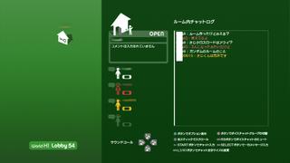 Mx_snap_20090418_002325