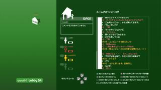 Mx_snap_20090418_013054