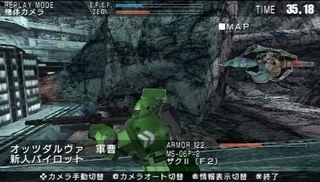 Kizuna20090501_ms06f2_1