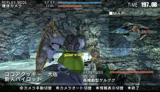 Kizuna20090501_ms14b_1