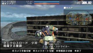Kizuna20090501_rgm79fp_2