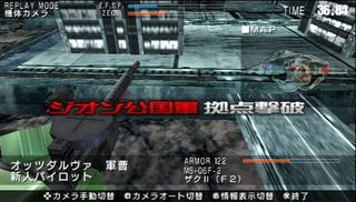 Kizuna20090501_zion_kyoten