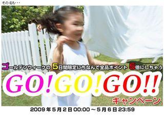 Kokubo_sinrei_pic