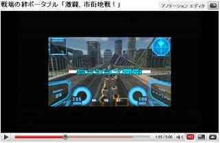 Youtube_kizuna_cap00