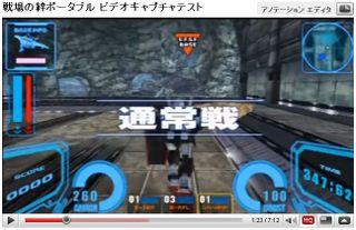 Youtube_kizuna_cap01