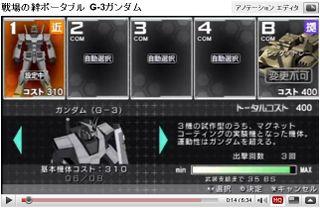 Youtube_kizuna_g3