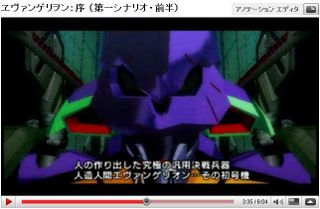 Youtube_eva_psp_01a