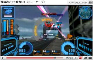 Youtube_20090606_01