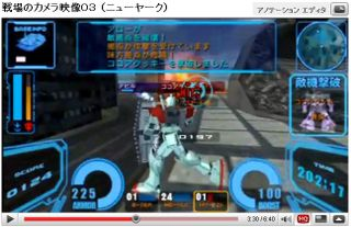 Youtube_20090606_03
