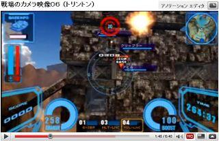 Youtube_20090606_06