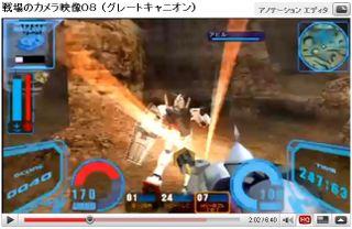 Youtube_20090606_08