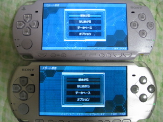 Psp2000and3000