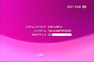Pspcfw550u3r_2_result_2