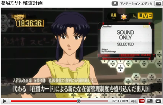 Youtube_ps3_misato