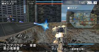 Kizuna20090701_q_1