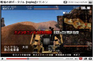 Youtube_kizuna_20090701
