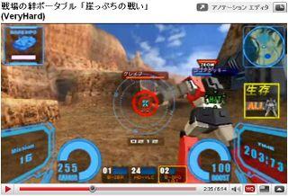 Youtube_kizuna_mission16_vh