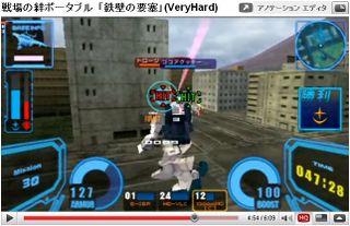 Youtube_kizuna_mission30_vh