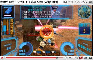 Youtube_kizuna_mission32_vh