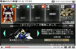 Youtube_kizuna_013