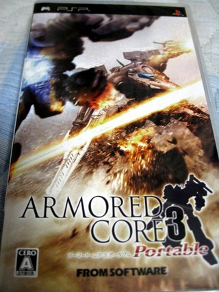 Armoredcore3portable_package
