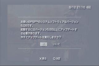Armoredcore3portable_verup555
