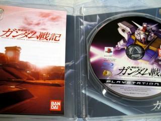 Gundamsenki_insidedisc