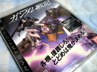 Gundamsenki_package