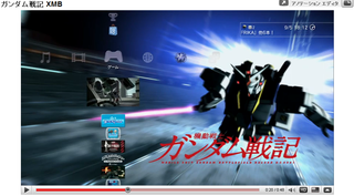 Youtube_gundamsenki_01xmb