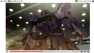 Youtube_gundamsenki_02title