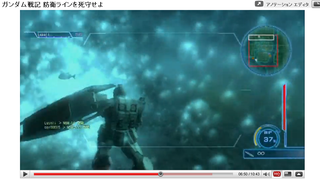 Youtube_gundamsenki_04deadline