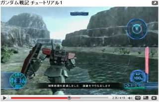 Youtube_gundamsenki_tutorial1