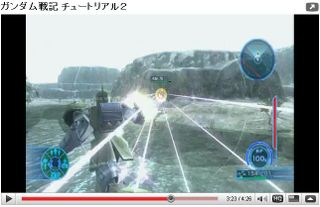Youtube_gundamsenki_tutorial2
