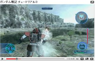 Youtube_gundamsenki_tutorial3