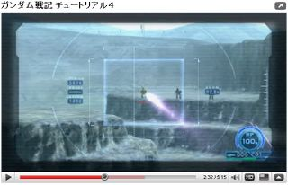 Youtube_gundamsenki_tutorial4