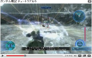 Youtube_gundamsenki_tutorial5