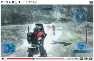 Youtube_gundamsenki_tutorial6