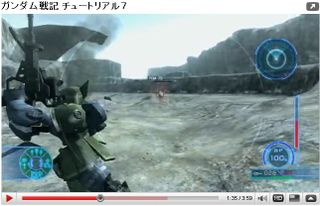 Youtube_gundamsenki_tutorial7