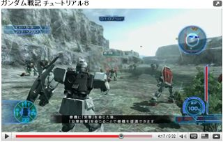 Youtube_gundamsenki_tutorial8