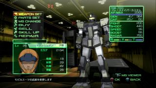 Gundamsenki_player_01_white