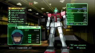 Gundamsenki_player_02_q