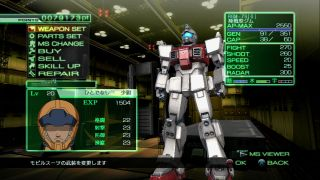 Gundamsenki_player_04_myself
