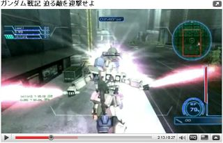 Youtube_gundamsenki_online_01