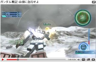 Youtube_gundamsenki_online_02