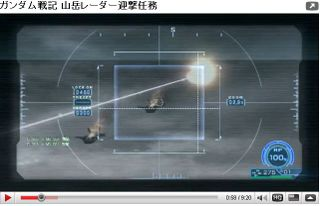 Youtube_gundamsenki_online_05