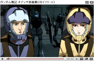 Youtube_gundamsenki_efsf_01