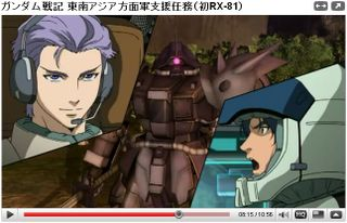 Youtube_gundamsenki_efsf_03